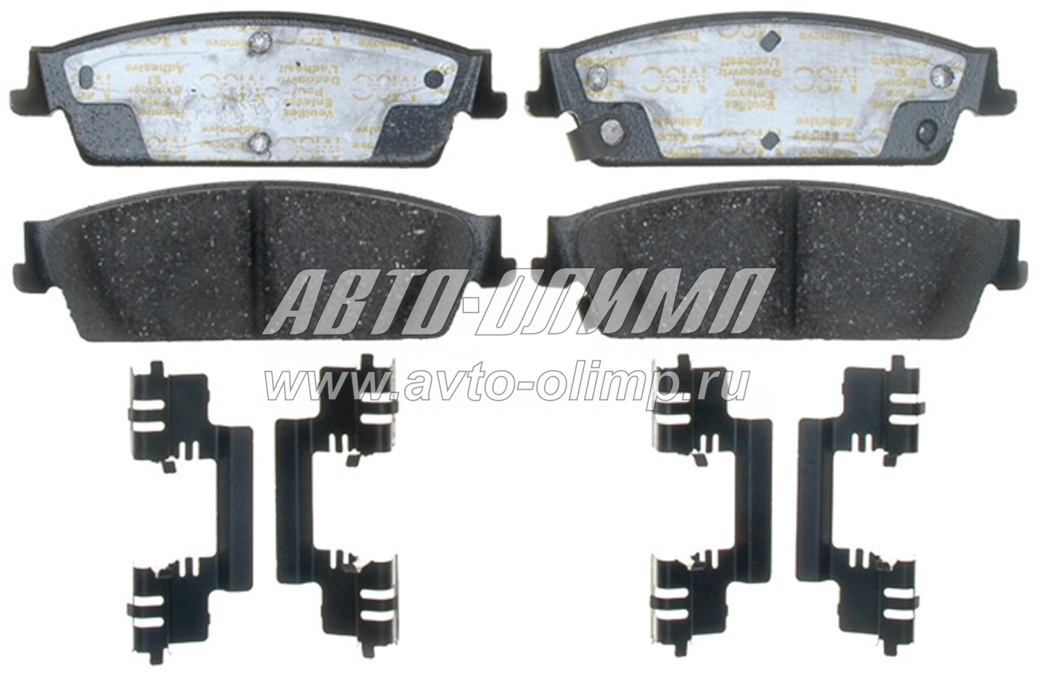 Фото ACDELCO 17D1194CH